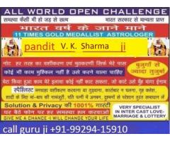family problem solution +91-9929415910 specialist baba ji